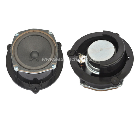 Loudspeaker YD120-30D-4F70U-R 118mm*118mm 4.7 Car Speaker drivers Used for Audio System car door speaker good quality cheap price speaker manufacturer