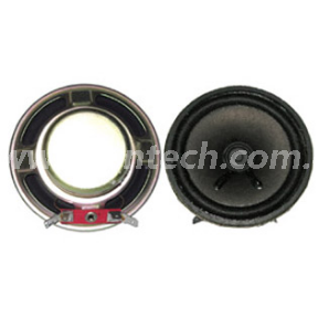 Loudspeaker YD77-14-F36CT 3 Inch YD77 4/8/16/32ohm 15W Full Range Round Loudest Audio Speaker Drivers -ESUNTECH