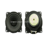 "Loudspeaker YD100-14-4F50U 94mm*94mm 3.7"" Car Speaker Unit Used for Audio System"