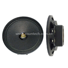 Loudspeaker YD66-22-8F28.5P 64mm 2.5inch Square Plastic Housing Mylar Audio Speaker Speaker Unit-ESUTECH