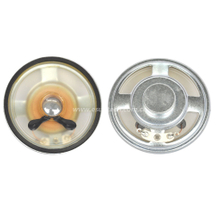 Loudspeaker YD57-2-8N12.5M-R 2.25 Inch 57mm Internal Magnet ROHS Micro Waterproof Speaker Unit-ESUTECH