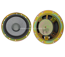Loudspeaker YD158-97-4F76C 166mm 6.5 Inch 4ohm 35W Car Speaker Drivers Stereo Sound Used for Audio System Car Door Speaker High End Speaker Manufacturer