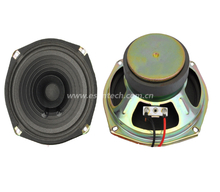 "Loudspeaker YD120-3C-4F70UL 118mm*118mm 4.6"" Car Speaker drivers Used for Audio System car door speaker"