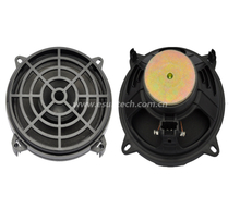 "Loudspeaker YD130-5A-4F70U 130mm 5"" 4/8ohm 20W Car Speaker Drivers Used for Audio System Car Door Speaker Good Quality Cheap Price Speaker Manufacturer"