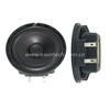 Loudspeaker YD50-14-8N12.5M-R 2 Inch 50mm Plastic Sheel Micro Waterproof Speaker Unit-ESUTECH