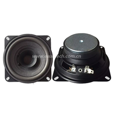 Loudspeaker 102mm YD102-21-4F70P-R Min Full Range car Speaker Drivers-ESUNTECH