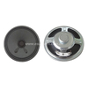 Loudspeaker 77mm YD77-01-8N12.5P-R Min Full Range car Speaker Drivers-ESUNTECH
