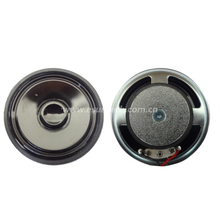 Loudspeaker 57mm YD57-47-4F32M-R mylar Full Range Waterproof Speaker Drivers-ESUNTECH
