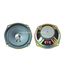 Loudspeaker 120mm YD120-31-8F60P-R Min Full Range car Speaker Drivers-ESUNTECH