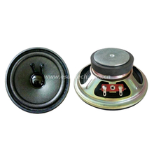 Loudspeaker 102mm YD102-19-8F55P-R Min Full Range car Speaker Drivers-ESUNTECH