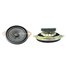 Loudspeaker 102mm YD102-05-4F60P Min Full Range car Speaker Drivers-ESUNTECH