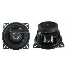 Loudspeaker 102mm YD102-23-4F70P-R Min Full Range car Speaker Drivers-ESUNTECH