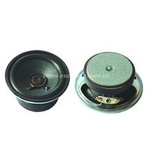 Loudspeaker 57mm YD57-32-8F45P-R Min Full Range Multimedia Speaker Drivers-ESUNTECH