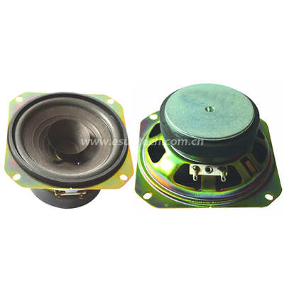Loudspeaker 102mm YD102-11-4F70P-R Min Full Range car Speaker Drivers-ESUNTECH