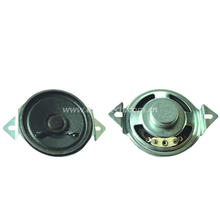 Loudspeaker 50mm YD50-31-8N12.5P-R 22mm magnet Min Full Range Equipment Speaker Drivers-ESUNTECH