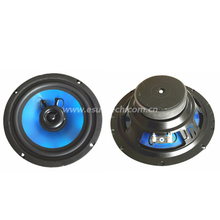 Loudspeaker 165mm YD165-01-8F70P-R Min Full Range car Speaker Drivers-ESUNTECH
